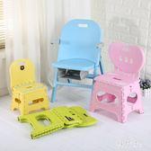 折疊靠背小椅子兒童便攜式迷你板凳塑料馬扎成人加厚家用椅子戶外 js7170『科炫3C』