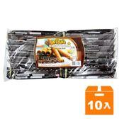 Wasuka 特級巧克力威化捲 600g (10入)/箱