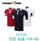 POSMA PGM 男裝 短袖 POLO衫 透氣網布 吸濕 排汗 白 YF126WHT