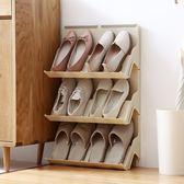 簡約經濟型塑料鞋架2個裝  省空間簡易架子多功能家用65446【小梨雜貨鋪】