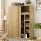 衣櫃 衣架  衣櫃簡約現代經濟型組裝板式衣櫥移門簡易櫃子臥室推拉門臥室實木!~`