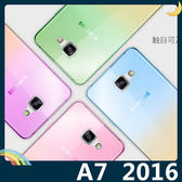 三星 Galaxy A7 2016版 半透漸變色清水套 軟殼 彩虹漸層 超薄全包款 矽膠套 保護套 手機套 手機殼