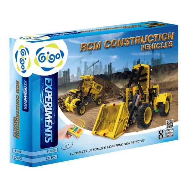 【限宅配】創新科技系列萬能工程車 #7408 智高積木 GIGO 科學玩具 (購潮8)