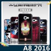 三星 Galaxy A8 2016版 卡通浮雕保護套 軟殼 彩繪塗鴉 3D風景 立體超薄0.3mm 矽膠套 手機套 手機殼