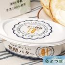 【金麦貝果】四葉發酵奶油(打發型)100公克/盒