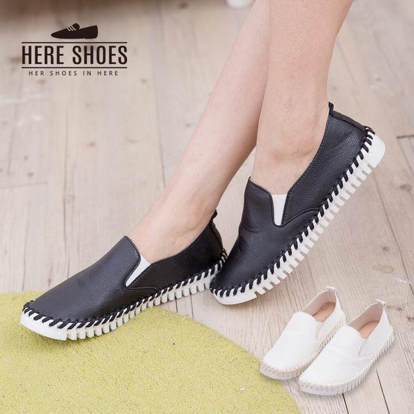 [Here Shoes] 復古時尚車線 好穿拖  黑白2色 懶人鞋 休閒鞋 小白鞋─AAK-8