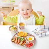 七夕情人節禮物竹纖維兒童餐具套裝寶寶餐盤輔食碗嬰幼兒碗勺叉學吃飯碗分格卡通