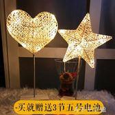 LED小彩燈臺燈ins少女心佈置房間臥室夜燈浪漫裝飾求婚星星燈