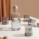 北歐ins風簡約玻璃杯茶杯水杯家用杯子高...