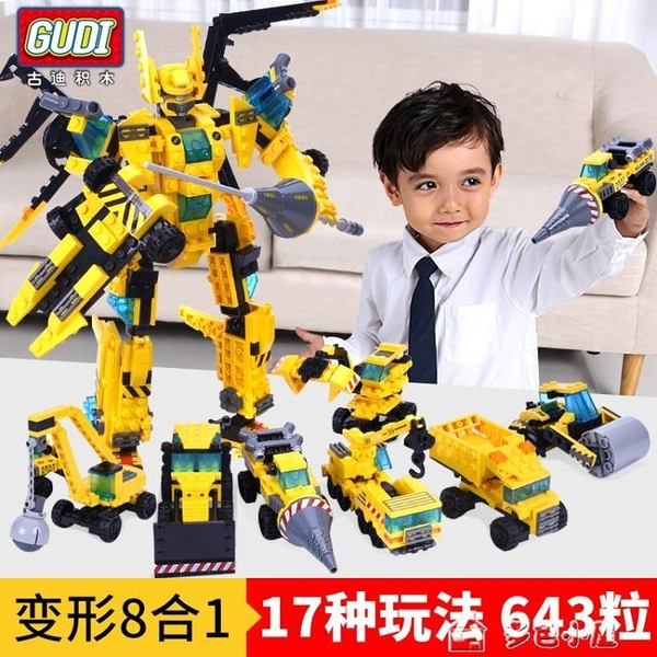 拼接積木兒童益智軍事拼裝積木6變形玩具金剛10歲男孩子大黃蜂legao機 多色小屋