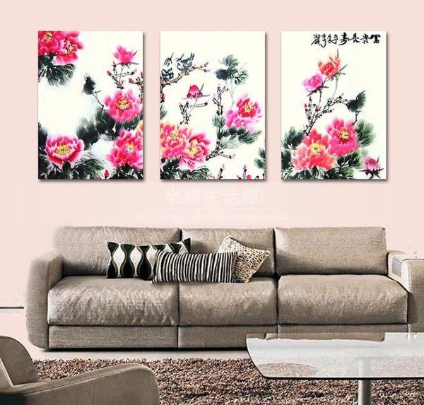 客廳裝飾壁畫/無框畫-山水畫【30*40*0.9三幅】LG-02981013