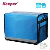 外賣包送餐包便當包保溫包保溫箱保溫袋大號特大號KP1221CY 自由角落
