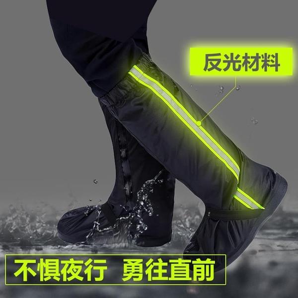 年終穿搭new Year 雨鞋套防滑加厚耐磨牛筋底防沙漠鞋套徒步男女雨天防雨水硅膠鞋套