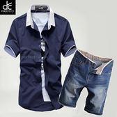牛仔短褲組 買一送二  《P5110-8》