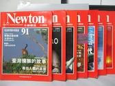 【書寶二手書T2/雜誌期刊_QGD】牛頓_91~99期間_共7本合售_台灣獼猴的故事等