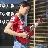尤克里里初學者學生成人女男23寸兒童入門小吉他26烏克麗麗  igo  3C優購