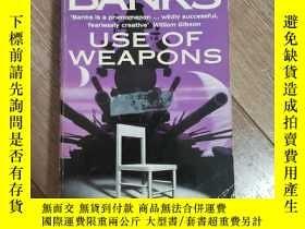 二手書博民逛書店Use罕見of weapons科幻 奇幻 小說Y31330 Iainm. Banks 無