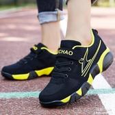 6男童鞋10秋冬季9男孩網鞋透氣10兒童12大童鞋休閒運動跑步鞋15歲 【快速出貨】
