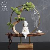陶瓷佛像 辦公室書柜招財玄關桌擺件
