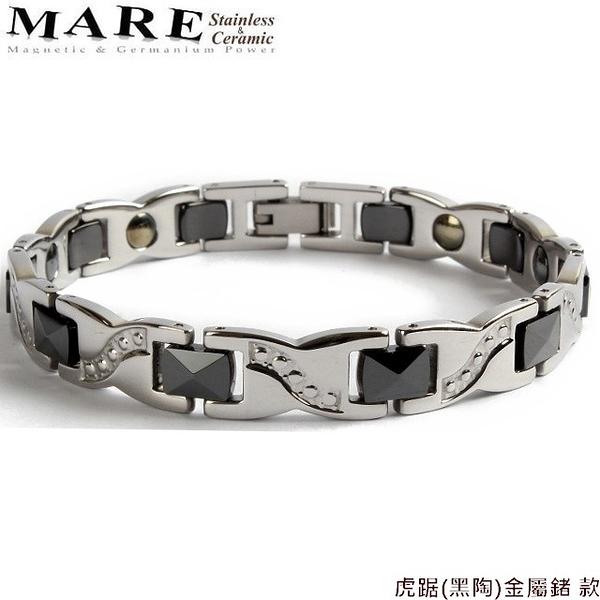 【MARE-白鋼&陶瓷】系列:虎踞(黑陶)金屬鍺 款