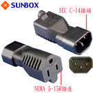 SUNBOX IEC C-14 電源插頭...