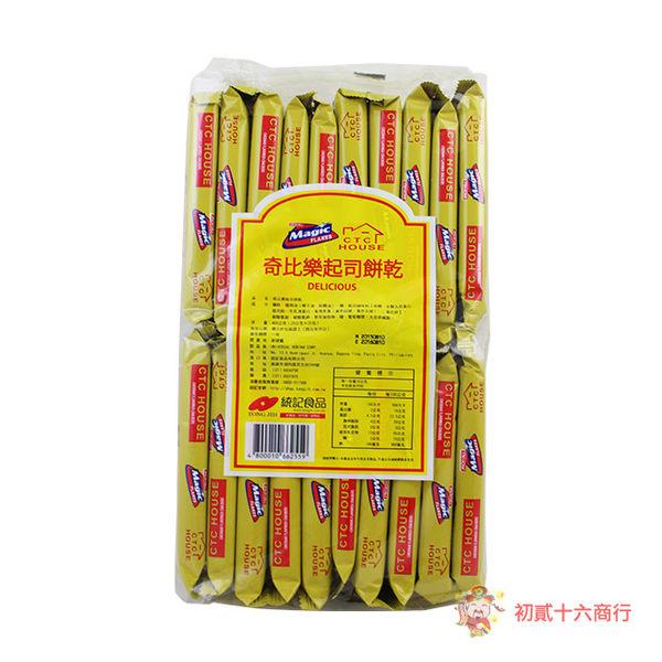菲律賓零食統記-奇比樂起士餅乾400公克【0216零食團購】4800010662559