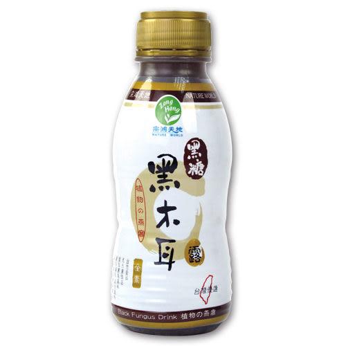 黑木耳露-宗鴻*3瓶