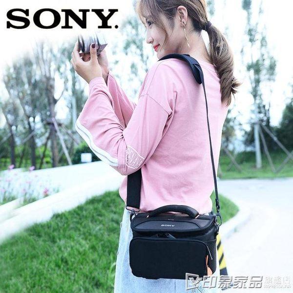 索尼相機包微單包sony攝像機包a7 ILCE-a7M3a7m3 a5100a6000a6300 印象家品旗艦店