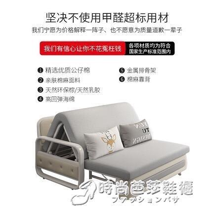 沙發 沙發床兩用小戶型多功能儲物客廳單雙人布藝簡約可摺疊沙發床兩用