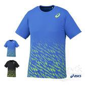 ASICS亞瑟士 男田徑短袖T恤 (藍) 吸汗速乾,抗紫外線【 胖媛的店 】