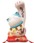 【金石工坊】金運大招福大手貓(高21CM)波士桃花貓  陶瓷開運擺飾 招財貓 開店送禮 開業禮品 撲滿