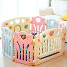 麻麻乖寶貝安全圍欄 遊戲圍欄 嬰兒護欄 寶寶柵欄 護欄 愛心圍欄6+2