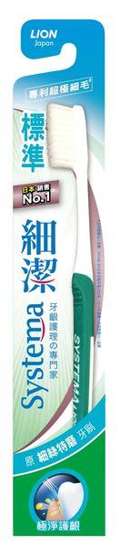 LION日本獅王 細潔標準牙刷【台安藥妝】