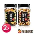 罐裝開心莓好纖果380公克+罐裝綜合纖果...