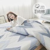 [小日常寢居]#B221#100%天然極致純棉6x6.2尺雙人加大床包+枕套三件組(不含被套)*台灣製 床單