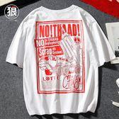 夏季原創短袖T恤男女潮牌字母上衣BF風寬鬆潮男t恤情侶bf三角衣櫥