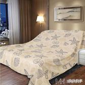 防塵布遮蓋沙發防塵布防塵罩床 家具遮蓋防塵布遮灰布防塵布家用      瑪奇哈朵