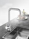 水龍頭廚房洗菜盆冷熱水龍頭單冷304不銹鋼水槽池洗臉盆面盆可旋轉家用 新年特惠