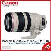 Canon EOS EF 28-300mm F3.5-5.6 L IS USM 變焦望遠鏡 總代理台灣佳能公司貨 可傑