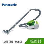 Panasonic國際牌雙氣旋集塵免紙袋吸塵器MC-CL630