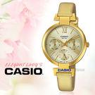 CASIO 卡西歐 手錶專賣店 LTP-E404GL-9A 女錶 皮革錶帶  防水 礦物玻璃 金離子鍍金錶殼