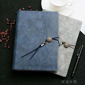 創意復古筆記本文具簡約活頁