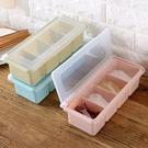 調味料盒 調味盒調料罐塑料鹽罐調味收納盒套裝佐料盒調料盒調味罐【快速出貨八折搶購】