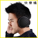 【快樂購】耳暖耳捂 保暖耳套耳暖護耳朵罩護耳朵