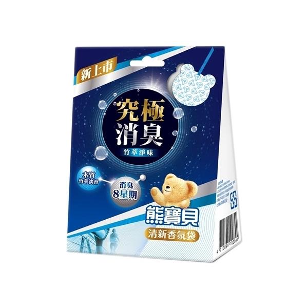 熊寶貝 清新香氛袋-竹萃淨味(3包入)【小三美日】