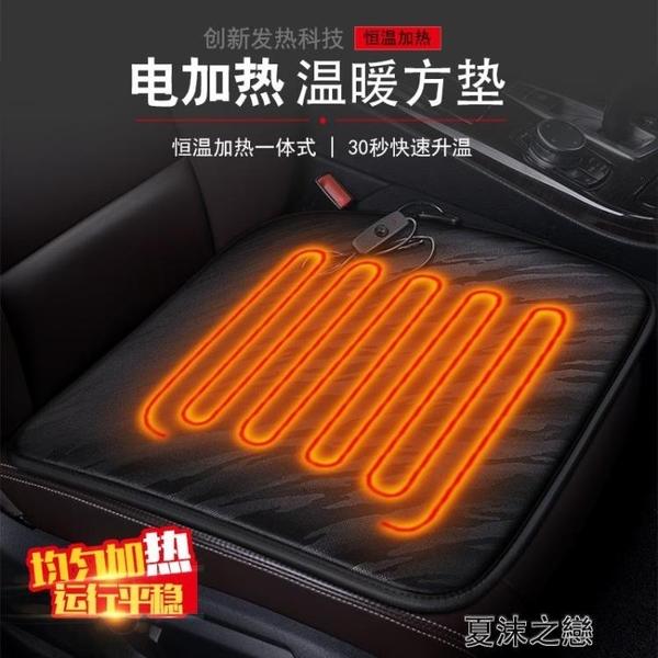 USB加熱坐墊-汽車加熱坐墊usb接口冬季單座車載加熱坐墊辦公室12v電熱墊無靠背  YYS 現貨快出