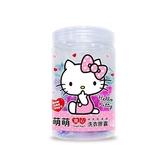 Hello Kitty 愛心三色洗衣膠囊(5mlx28入)【小三美日】三麗鷗授權