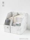 ins北歐風大理石文件框紙質收納盒寢室桌面整理盒學生書桌書立架
