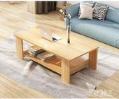茶几簡約客廳邊几家具儲物簡易雙層木質小茶柜小戶型桌子 yu6926【艾菲爾女王】