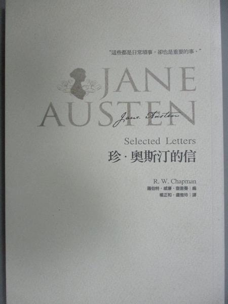 【書寶二手書T6/文學_IJD】珍‧奧斯汀的信 Jane Austen: Selected Letters原價_250_